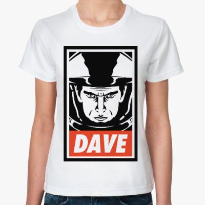 Классическая футболка Dave (2001: A Space Odyssey)