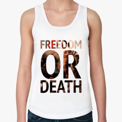 Женская майка Freedom or death