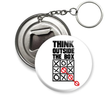 Брелок-открывашка  Think Outside The Box