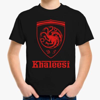 Детская футболка Khaleesi Ferrari
