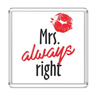Магнит Mrs. always right