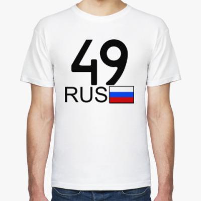Футболка 49 RUS (A777AA)