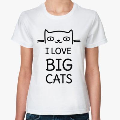 Классическая футболка Люблю больших котов