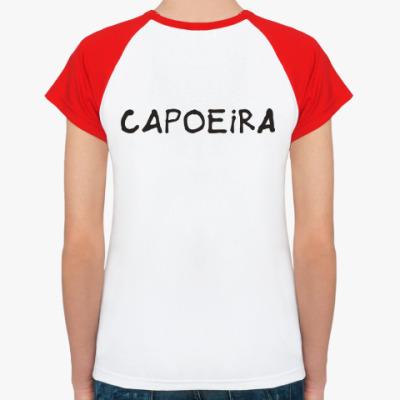 Капоэйра