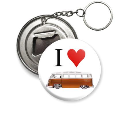 Брелок-открывашка I Love Bus