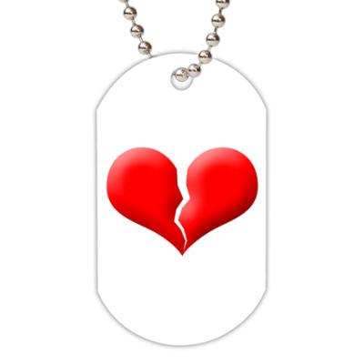 Жетон dog-tag Разбитое сердце