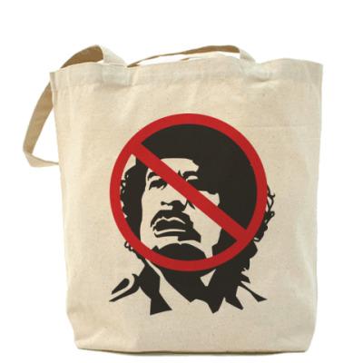 Сумка Каддафи нет!