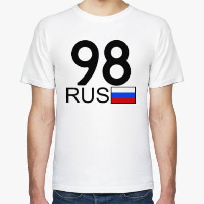 Футболка 98 RUS (A777AA)