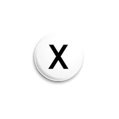 Значок 25мм Буква X