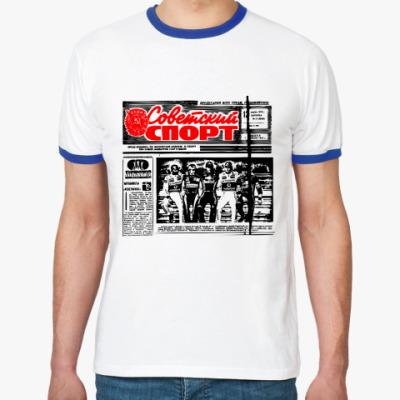 Футболка Ringer-T Советский Спорт