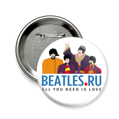Значок 58мм  Beatles.ru (сред)