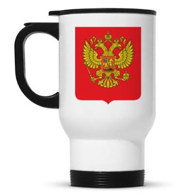 Кружка-термос Герб России