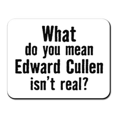 Коврик для мыши 'Эдвард Каллен существует?'