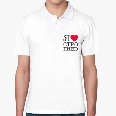 Рубашка поло I Love Strogino