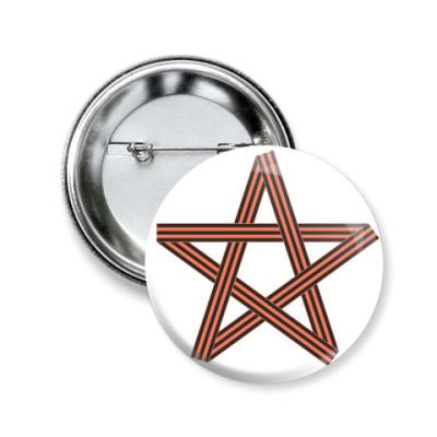 Значок 50мм День победы Георгиевская лента звезда
