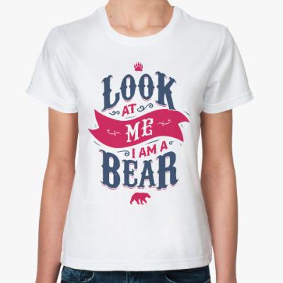 Классическая футболка Я Медведь (I am Bear)