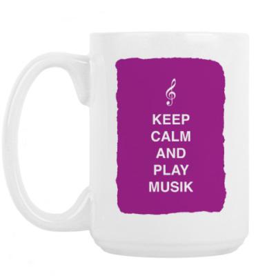 Кружка Keep calm and play music