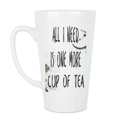 Чашка Латте Чашка чая