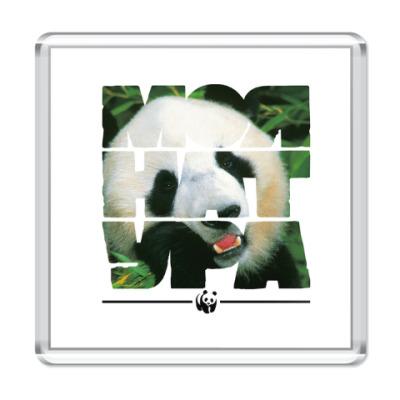 Магнит WWF. Моя натура - Панда!