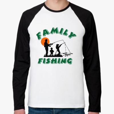Футболка реглан с длинным рукавом Семейная рыбалка