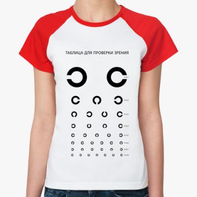 Женская футболка реглан Таблица для проверки зрения