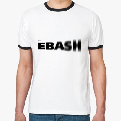 Футболка Ringer-T ebash/ебаш