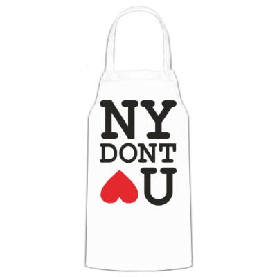 Фартук NEW YORK