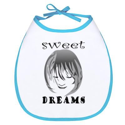 Слюнявчик Слюнявчик ~ Sweet Dreams