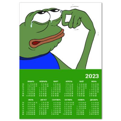 Календарь Весёлый Год