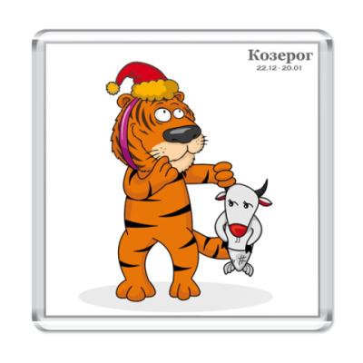 Магнит Новогодний тигр и Козерог