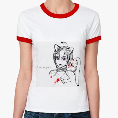 Женская футболка Ringer-T Да ты мой зайка