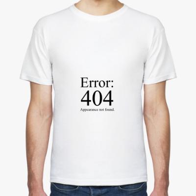 Футболка Error 404