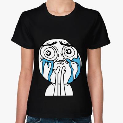 Женская футболка Неимоверное счастье