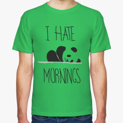 Футболка Ненавижу утро