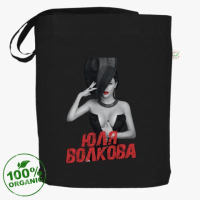 Сумка Юля Волкова