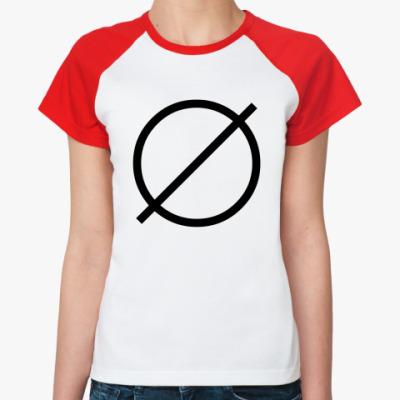 Женская футболка реглан Пустое множество