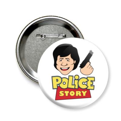 Значок 58мм Police story