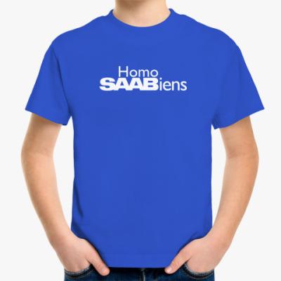 Homo SAABiens