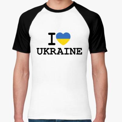 Футболка реглан I Love Ukraine