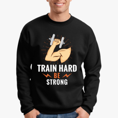 Свитшот Тренируйся хорошо, будешь сильным