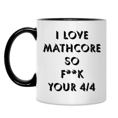 Кружка I Love Mathcore