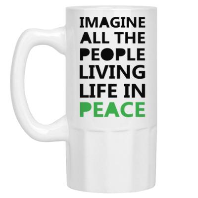 Пивная кружка Imagine All the People