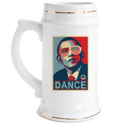 Пивная кружка Модный Обама