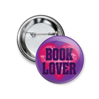 Значок 37мм Book Lover