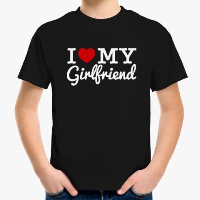Детская футболка I love my GF