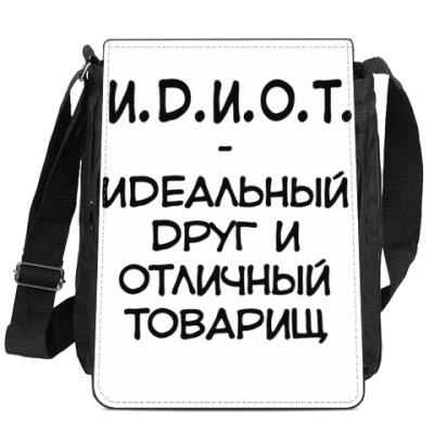 Сумка-планшет И.Д.И.О.Т.