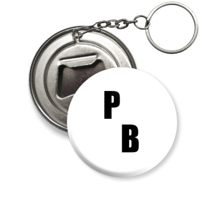 Брелок-открывашка PB