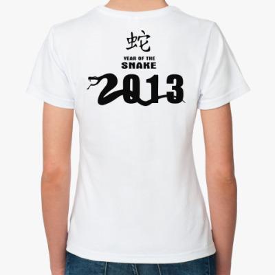 Король года змеи 2013