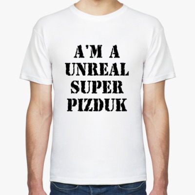 Футболка Pizduk