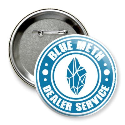 Значок 75мм Blue Meth Dealer
